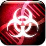 瘟疫公司无限金币版