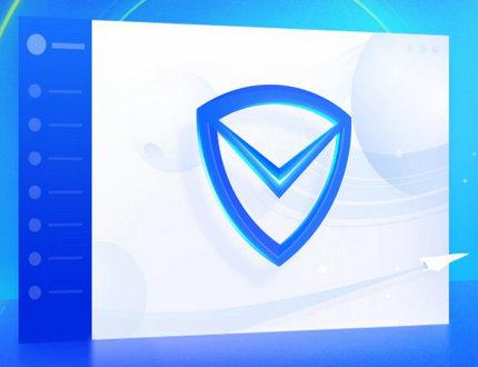 腾讯电脑管家 保护你的电脑安全