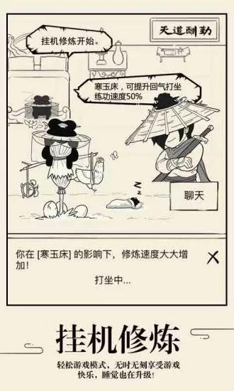 暴走英雄坛无限金条版下载