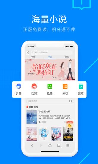 搜狗浏览器app