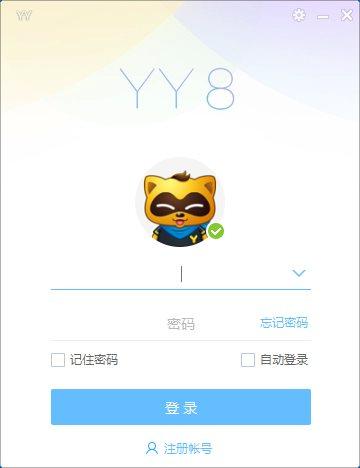 yy语音下载最新版