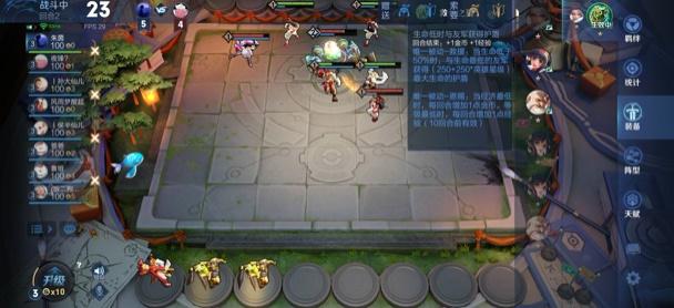 王者模拟战长安养猪流怎么耍 王者模拟战长安养猪流玩法推荐