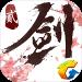 剑侠情缘2剑歌行公测版  v1.0