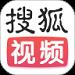 搜狐视频电脑客户端  v6.2.0 官方版