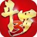 斗罗大陆3龙王传说无限钻石版  v3.0.0
