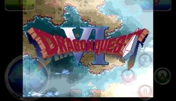 勇者斗恶龙6无限金币版下载