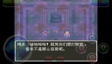 勇者斗恶龙6