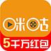 咪咕视频电脑版  v4.0 官方版