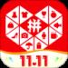 拼多多app  v4.79.0
