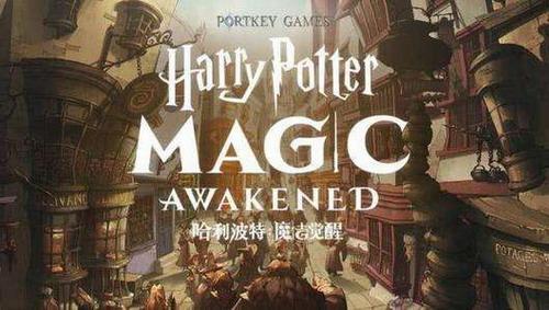 哈利波特魔法觉醒胡桃木独角兽毛魔杖使用者是谁 胡桃木独角兽毛魔杖特性介绍