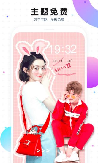 YY直播手机版