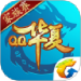 qq华夏手游官网版  v3.1.2