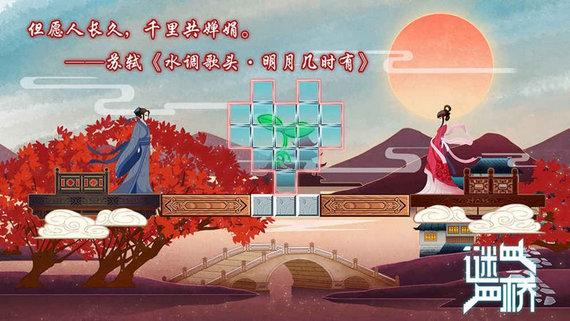 谜桥解锁所有关卡版下载
