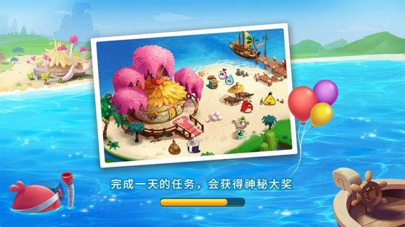 愤怒的小鸟梦幻岛无限星星版下载