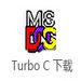 turbo c  v3.0 官方版