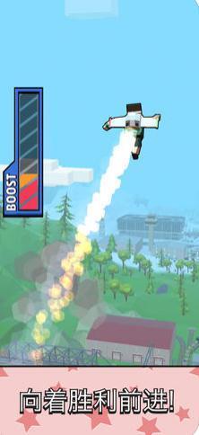 喷射跳跃无限金币版