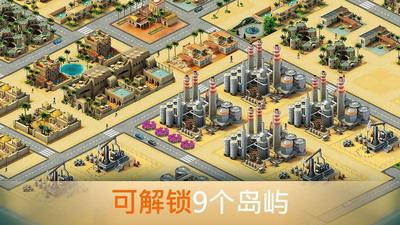 城市岛屿3建筑模拟破解版