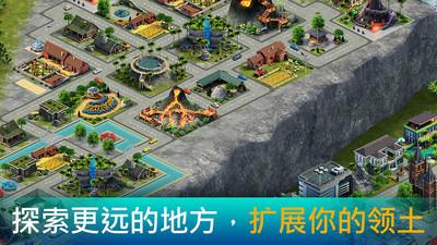 城市岛屿3建筑模拟破解版下载
