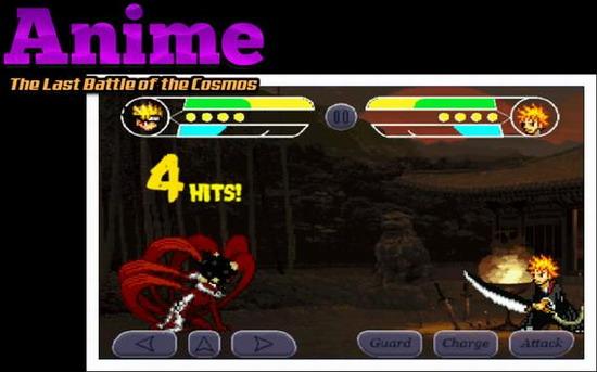 动漫宇宙的最后一场战斗修改版