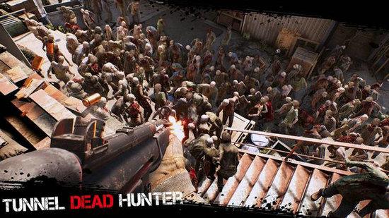 隧道死亡猎人