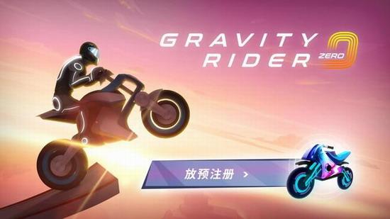 超级摩托车零破解版下载