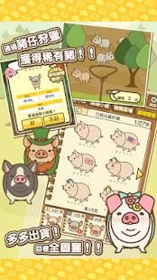 养猪场MIX内购免费版