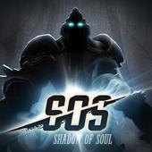SOS起源中文破解版