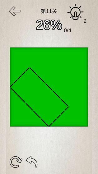 折纸解谜破解版下载