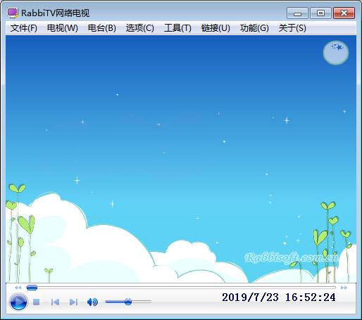 ipv6网络电视直播软件