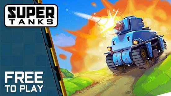超级明星坦克破解版