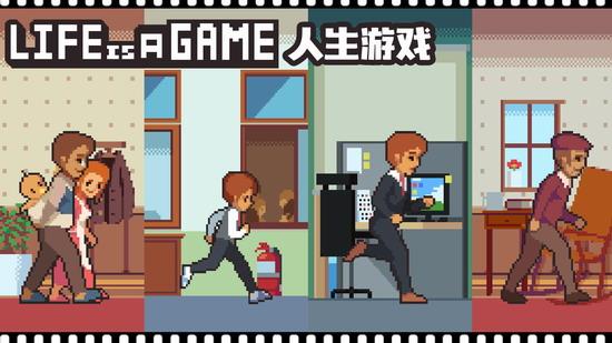 人生游戏破解版下载