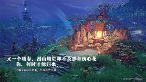 梦幻新诛仙无限元宝版下载