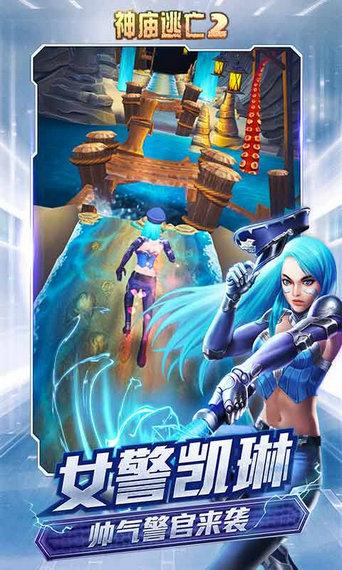 神庙逃亡2凤凰女神