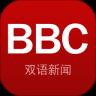 bbc news中文安卓版