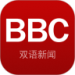 bbc news中文安卓版  v5.2.0.101 免费版