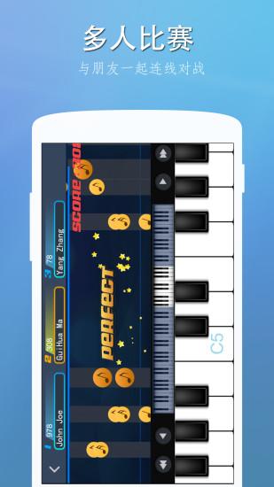 完美钢琴模拟器最新版
