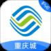 重庆移动掌上营业厅  v3.5.5.1