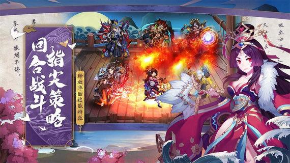 斩龙三国无限元宝版下载