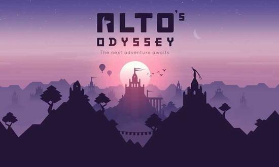 阿尔托的奥德赛破解版下载