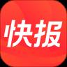 天天快报历史旧版本 v4.8.2
