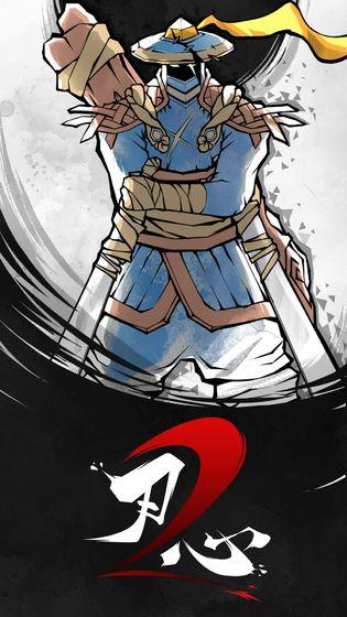 刃心2破解版无限魂火版下载
