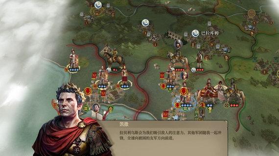 大征服者罗马下载