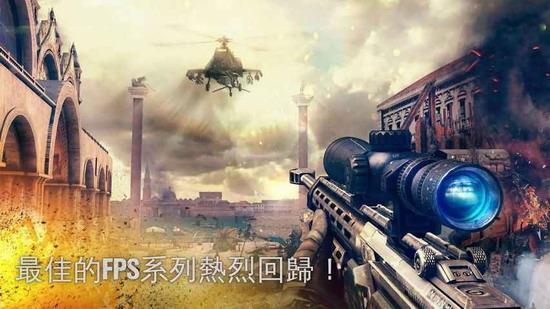 现代战争5最新破解版