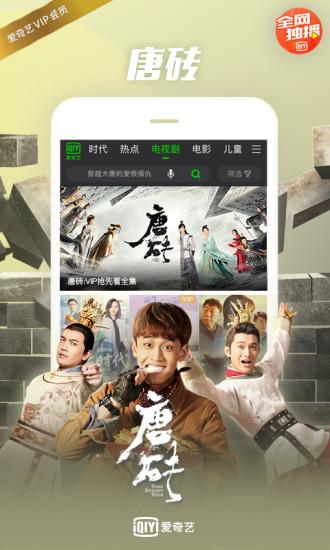 手机播放器app