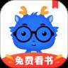 中文书城手机免费版