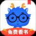 中文书城手机免费版  v5.8.6