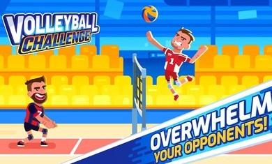 排球挑战赛安卓版下载