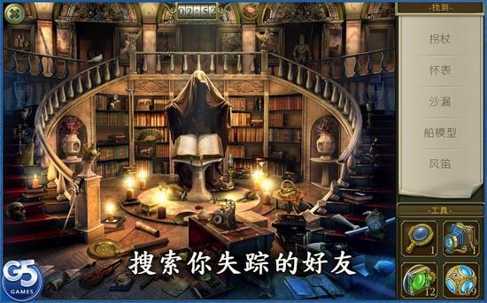 神秘之城最新版下载