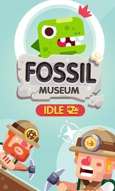 放置博物馆:恐龙大亨(魔玩单机)