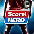 足球英雄中文破解版